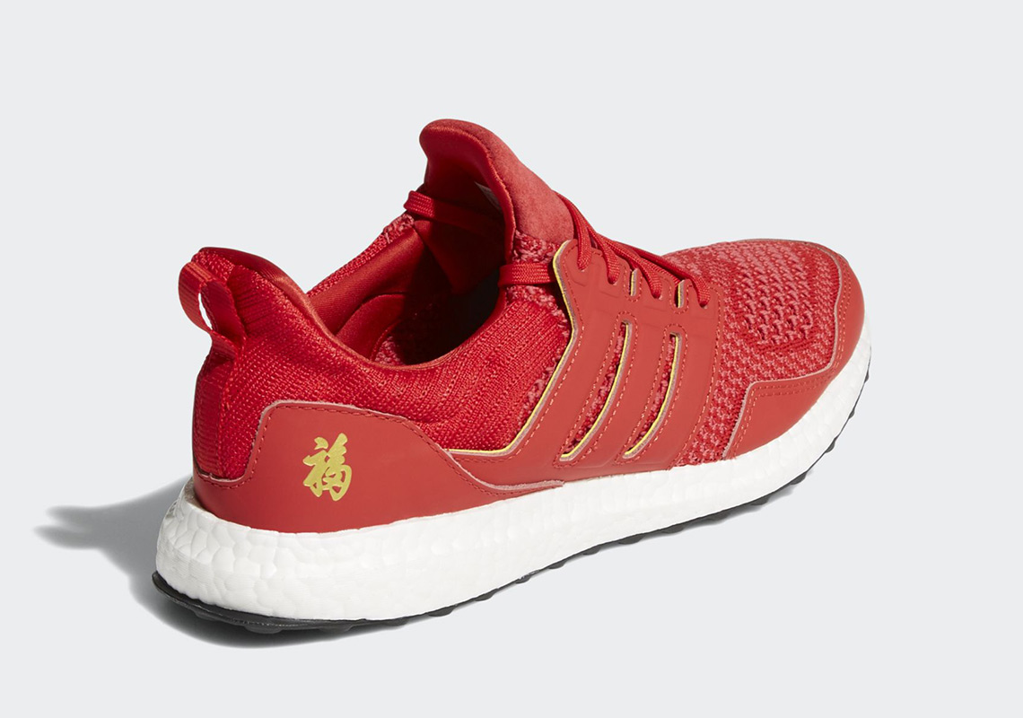 separation shoes 4dfcd 8cd1c Eddie Huang adidas Ultra Boost CNY Release Info  SneakerNews