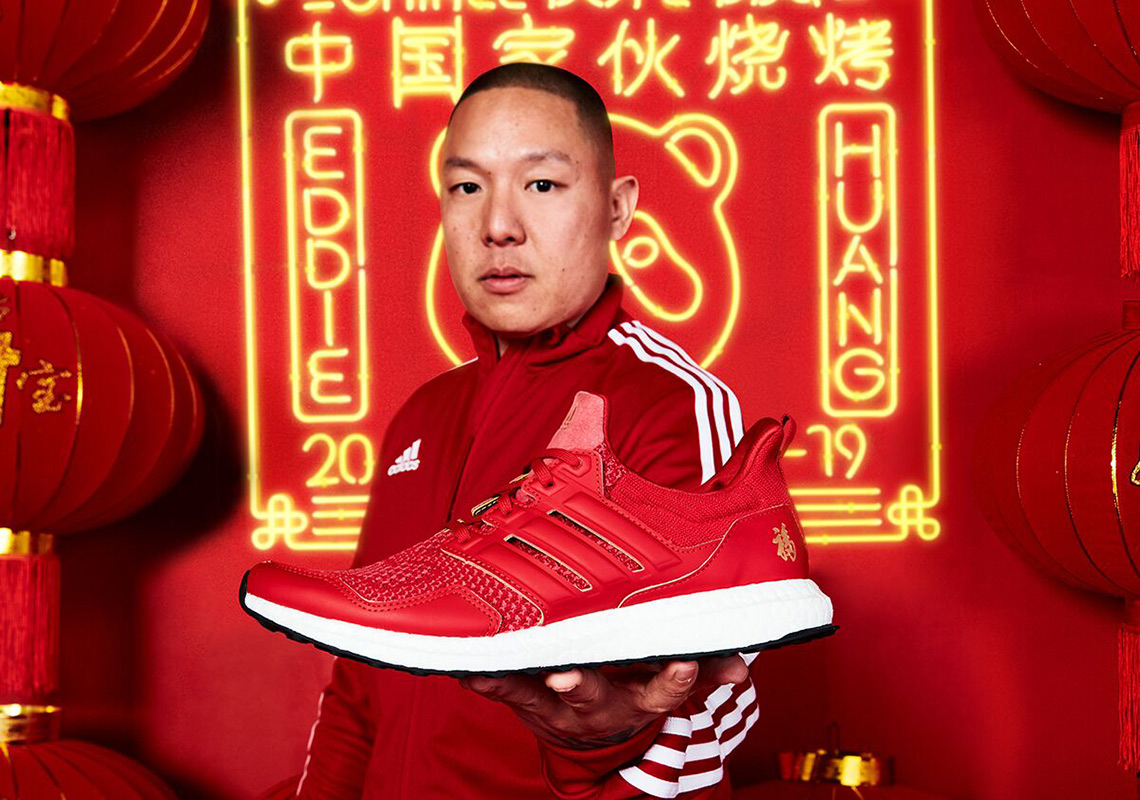 8d8ad3267ebd5 Eddie Huang adidas Ultra Boost CNY Release Info
