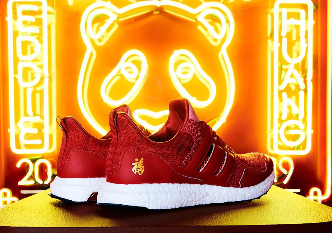 Eddie Huang Nike Shoes