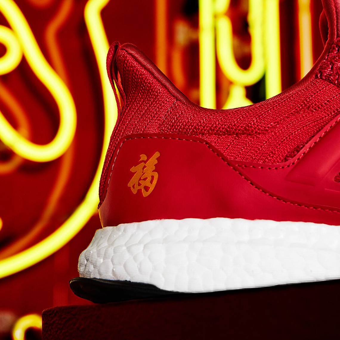 682286248d78d Eddie Huang adidas Ultra Boost CNY Release Info