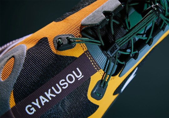 Where To Buy The Undercover Gyakusou Nike Running Spring 2019 Collection