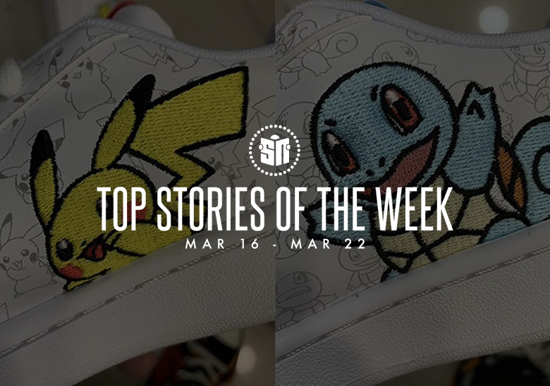 Sneaker News Updates March 22nd, 2019 |