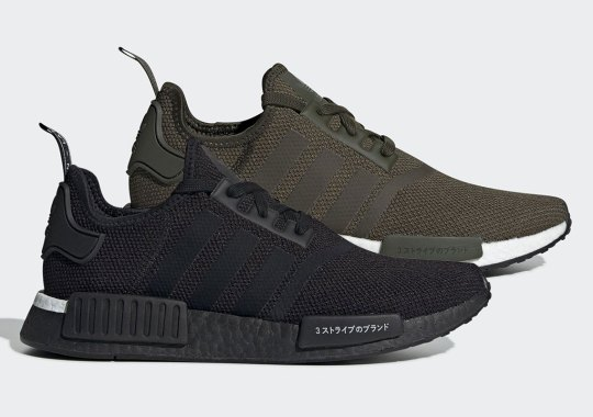 "adidas Readies Two New Takes On The NMD R1 ""Japan"" 4e2ee0956"
