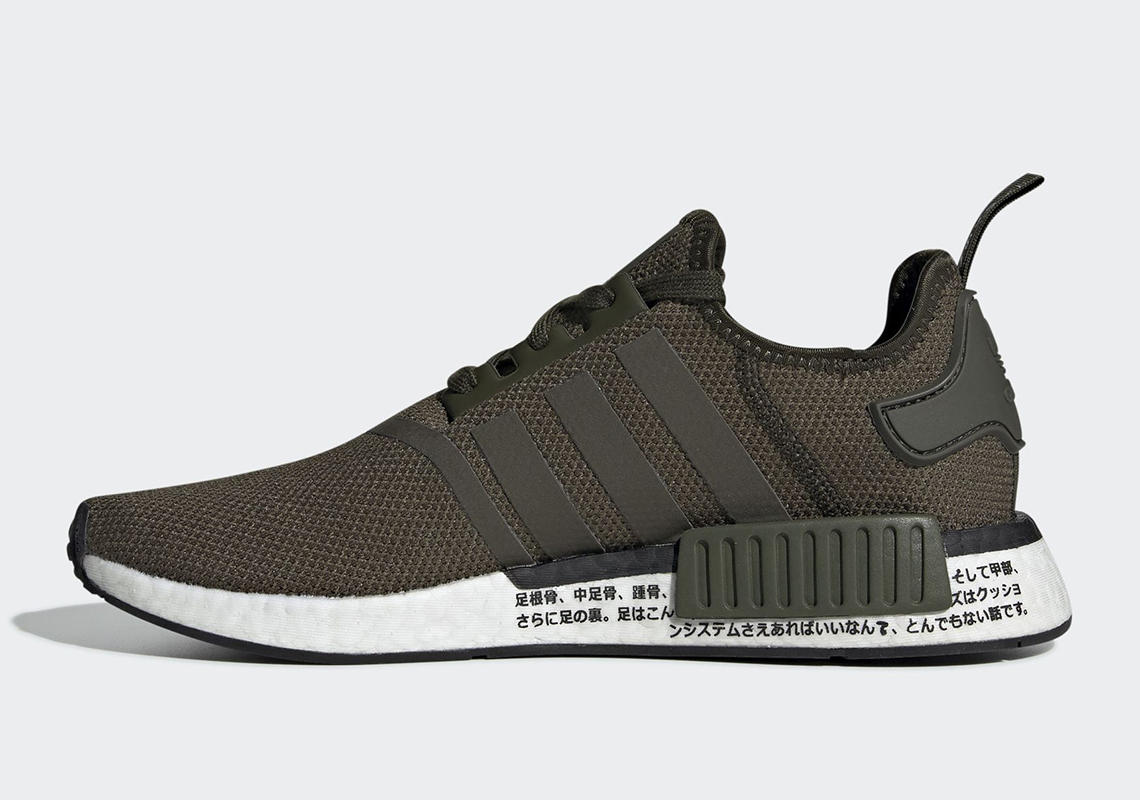 Adidas Releases Japan NMD R1 In Two New Colorways 3b3c8e905