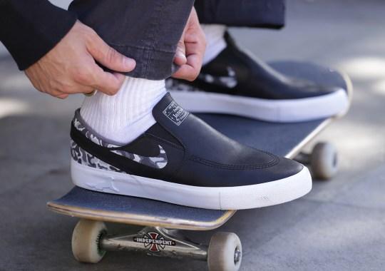 Brazilian Skateshop Matriz Teams With Nike SB For A Camo Janoski Slip