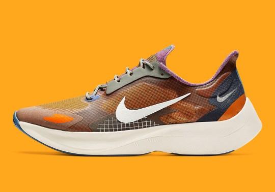 First Look At The Nike Vapor Street PEG