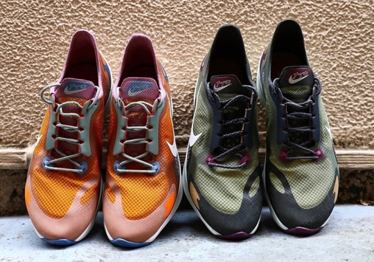 Where To Buy The Nike Vapor Street PEG SP