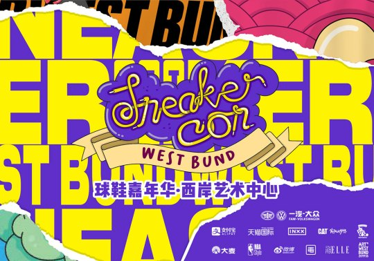 Sneaker Con Celebrates 10th Anniversary With Massive Three-Day Event In Shanghai