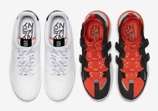 Nike Celebrates NYC Hoops Mania With The NY vs NY Pack