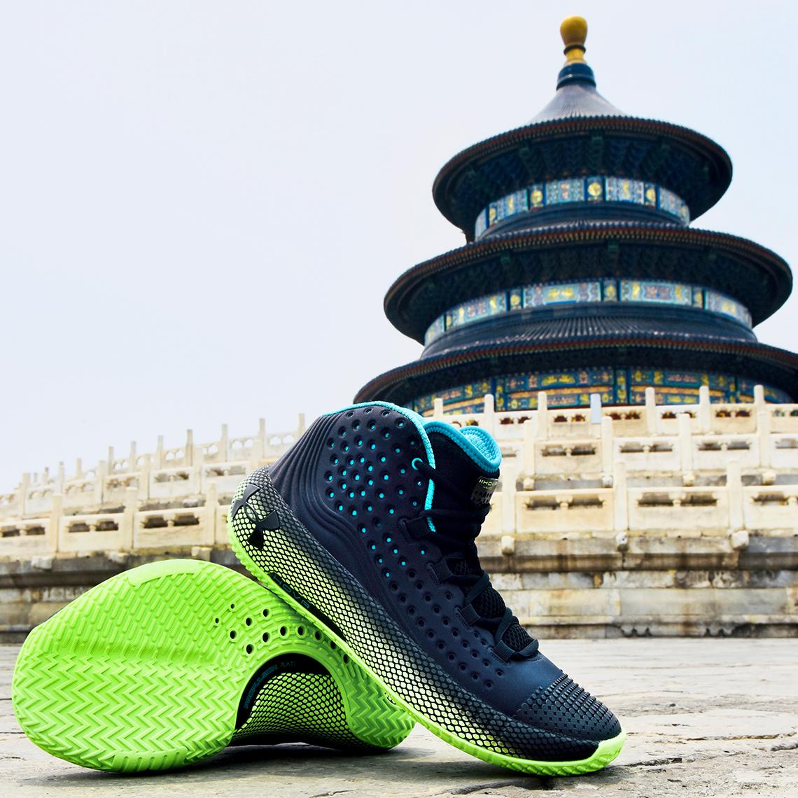 online store af811 0235f UA HOVR Havoc 2 Release Date | SneakerNews.com