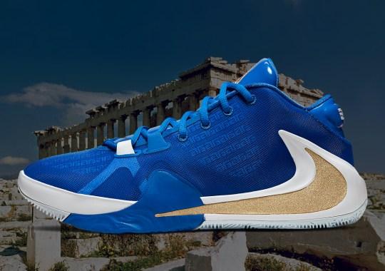Giannis Antetokounmpo's Latest Nike Zoom Freak 1 Nods To Greece