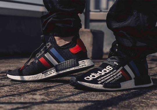 The atmos x adidas NMD R1 Releases On November 2nd