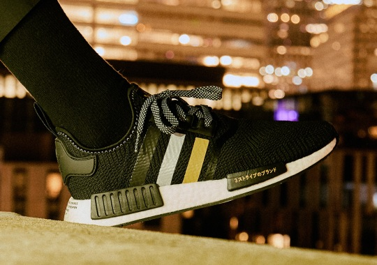 Shoe Palace And adidas Enhance The NMD R1 With Black And Gold