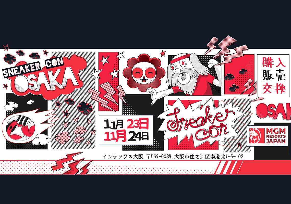 Sneaker Con Osaka Japan Event Info