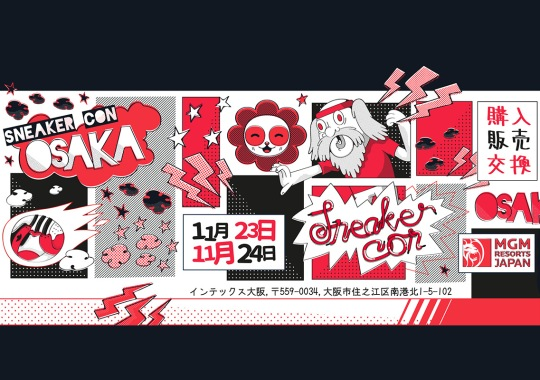 Sneaker Con Heads To Osaka For First-Ever Show In Japan