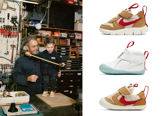 Tom Sachs And Nike Bring The Mars Yard To The Little Ones