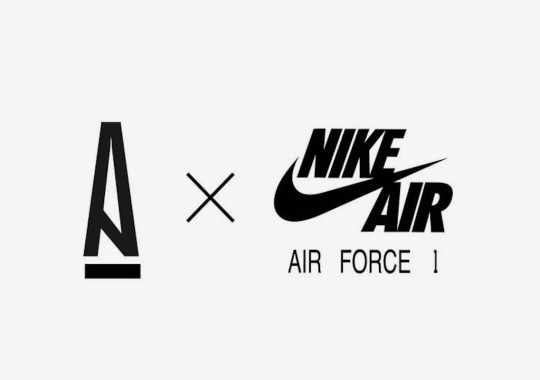 A Ma Maniere Reveals Upcoming Nike Air Force 1 Collaboration