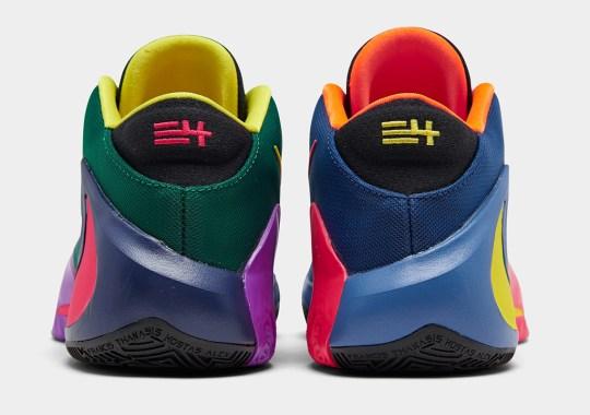Giannis Antetokounmpo's Nike Zoom Freak 1 Gets Wild Alternate Colorblocking