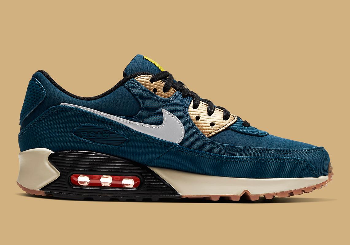 Nike Air Max 90 Tokyo Blue Gold CW1409-400 | SneakerNews.com