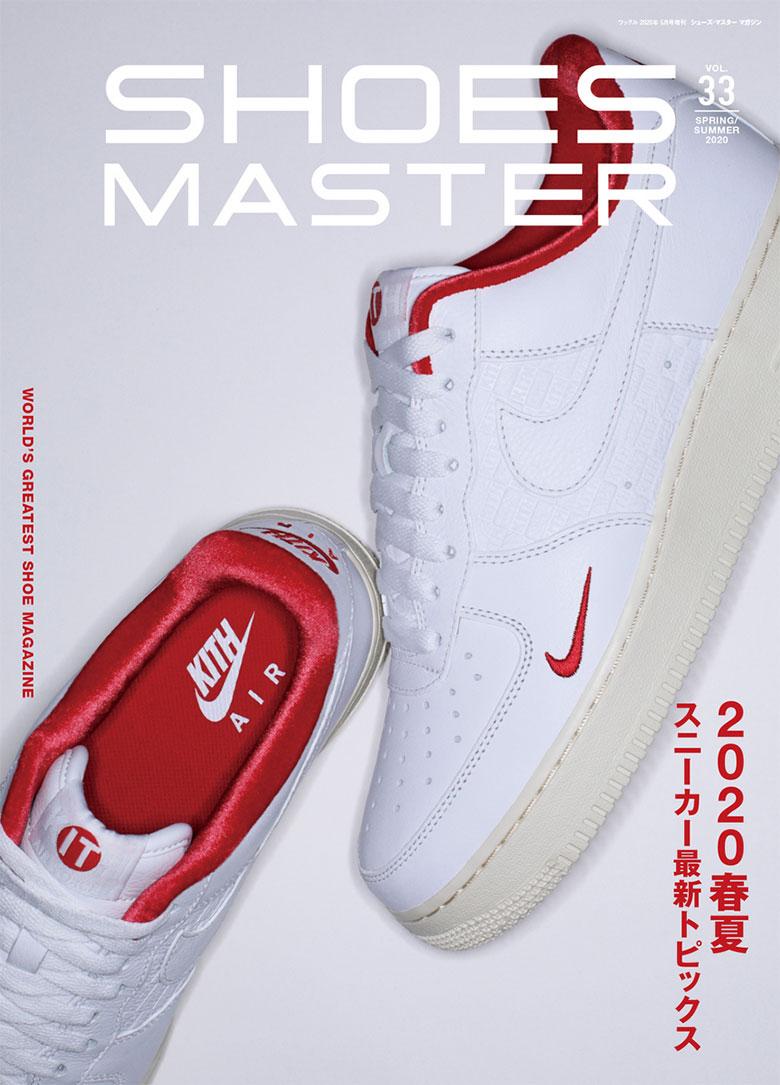 air max 1 master kopen