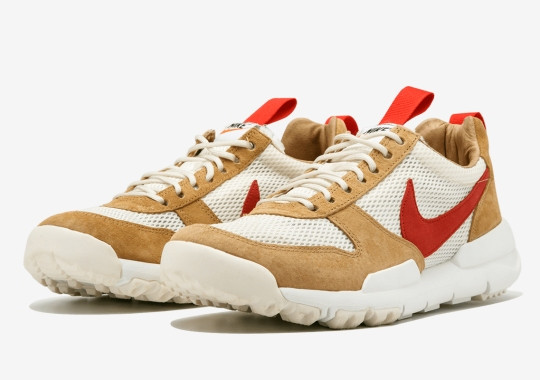Does Nike Have A Mars Yard 2.5 In The Works?