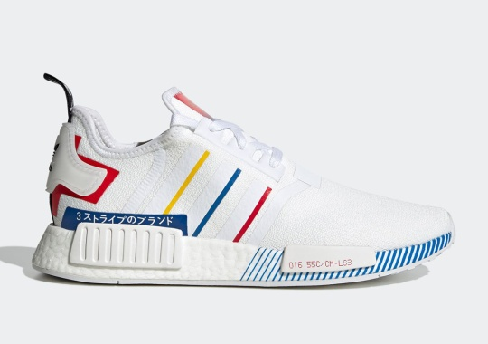 """adidas NMD R1 """"Olympic Pack"""" Offered In Two Colorways"""