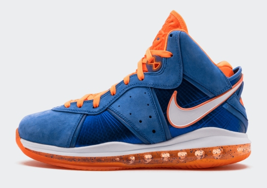 Nike LeBron 8 HWC Set For A 2021 Release