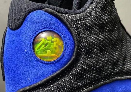 "First Look At The Air Jordan 13 ""Hyper Royal"""
