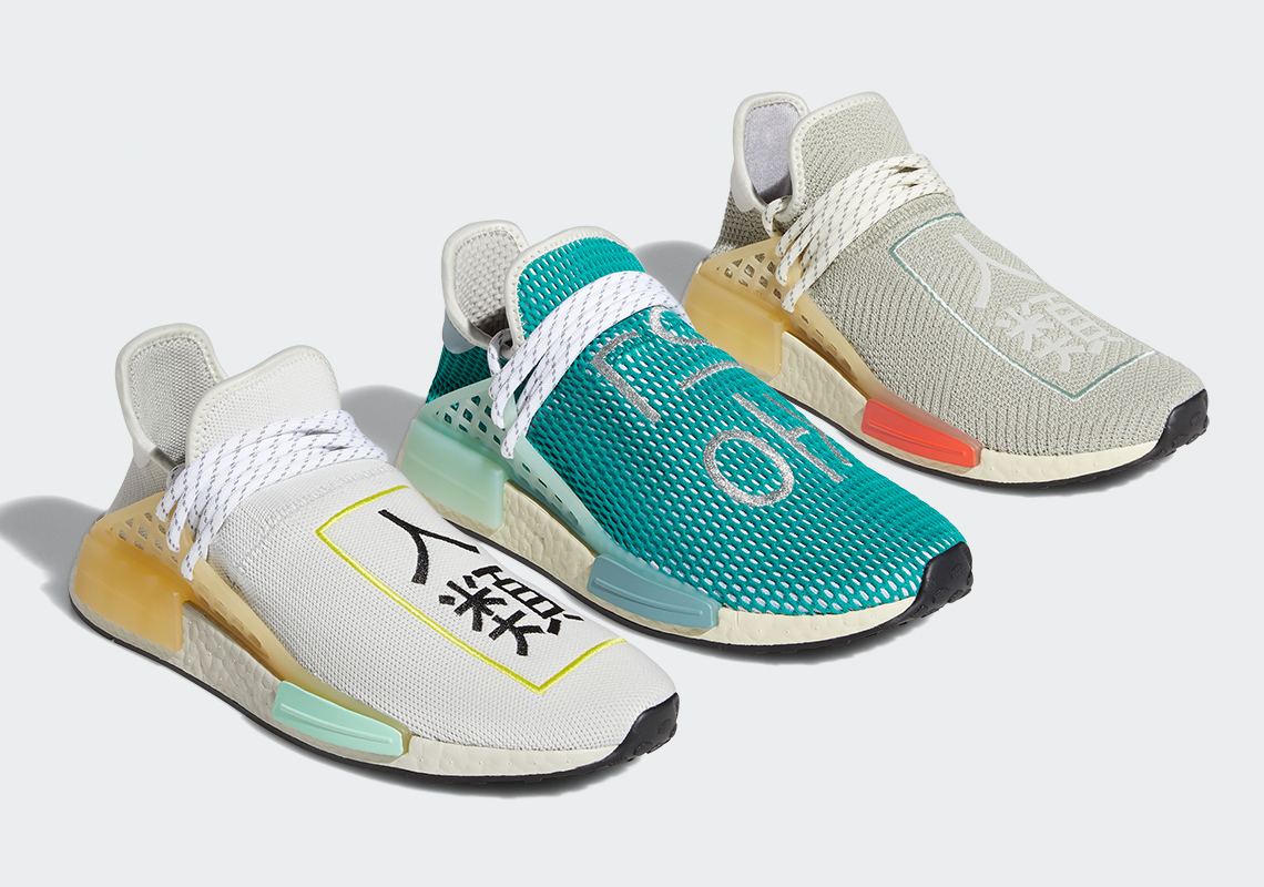 Pharrell adidas NMD HU Dash Green Q46466 | SneakerNews.com