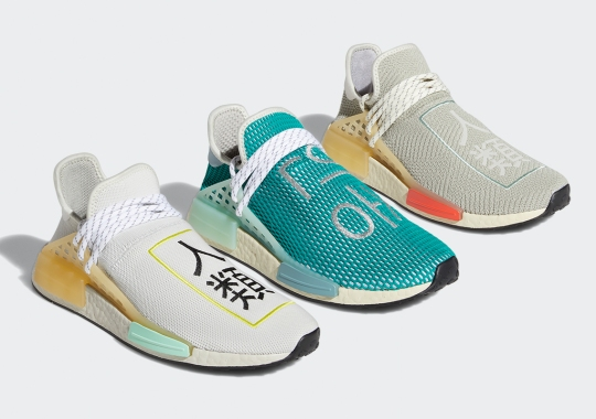 Three Pharrell x adidas NMD Hu Colorways Release Tomorrow