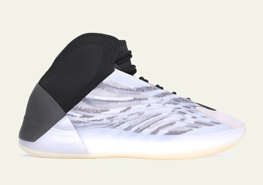 adidas Yeezy Basketball Quantum Returning In February 2021