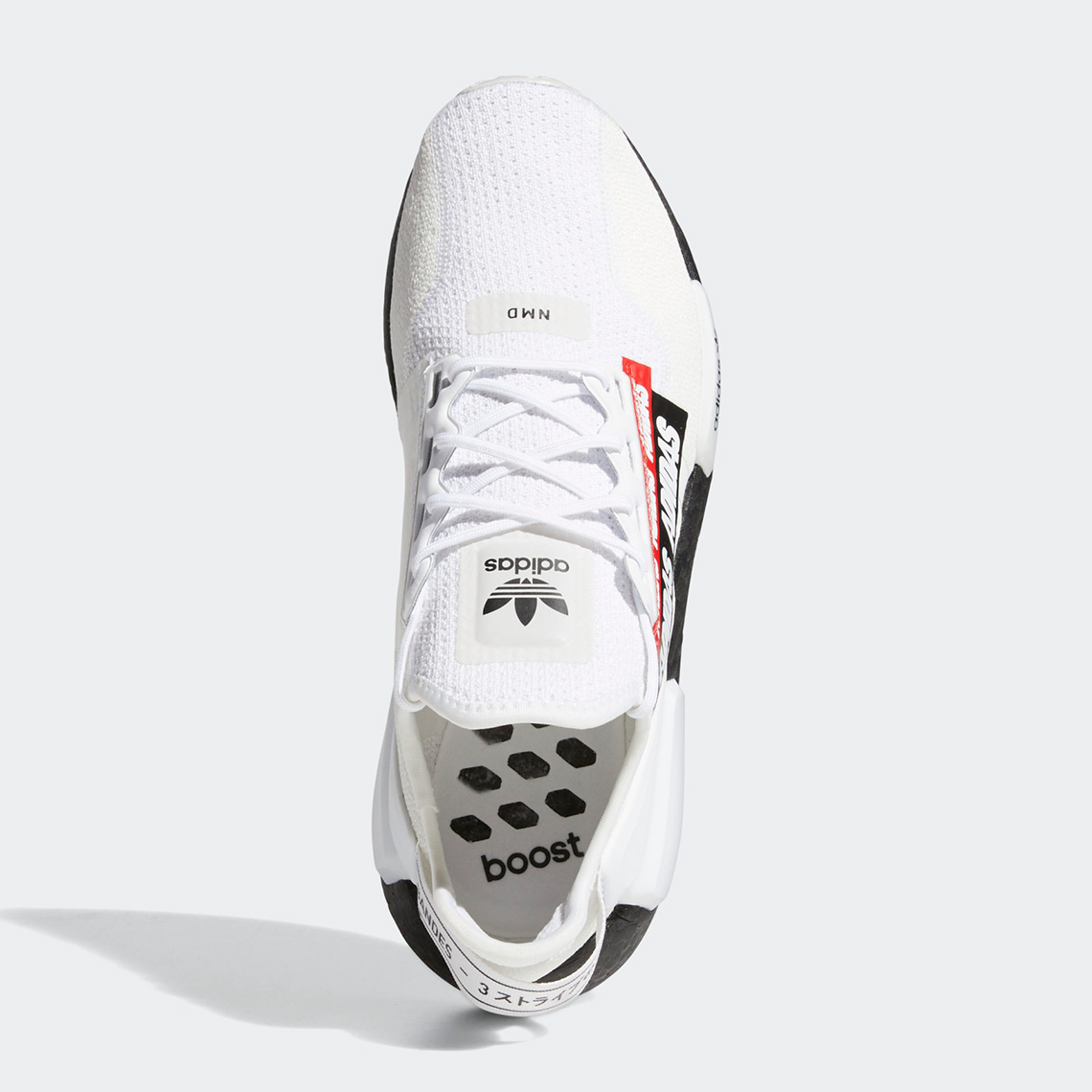 Adidas NMD R1 V2 Overbranded H02537 | SneakerNews.com