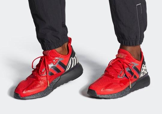Jalen Ramsey's adidas ZX 2K Boost Collaboration Features Leopard Prints