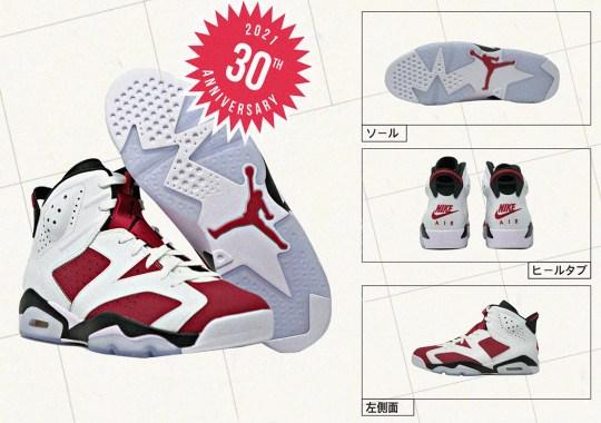 """The Air Jordan 6 """"Carmine"""" Returns On February 13th, 2021"""