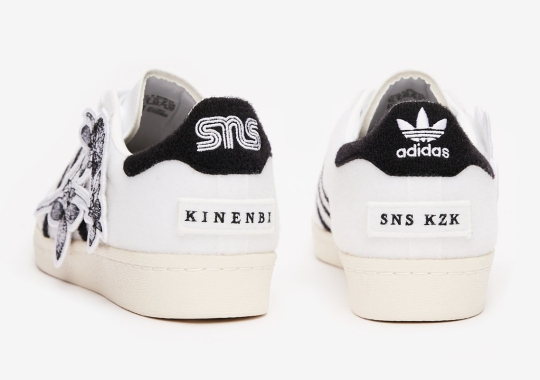 "SNS To Release adidas Consortium Superstar 80s Collaboration As Part Of ""Kinenbi"" Collection"