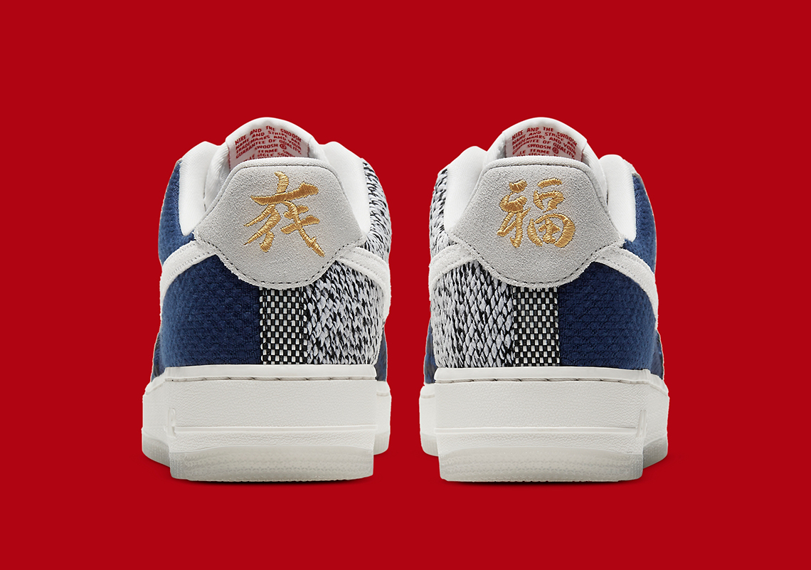 Nike Air Force 1 Sashiko DD5401-492 Release Info   SneakerNews.com