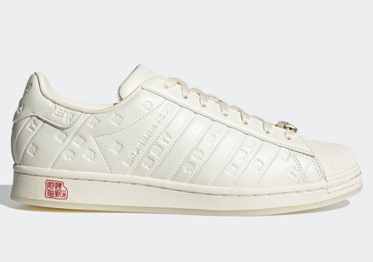 adidas Debosses This Cream-Colored Superstar For Chinese New Year
