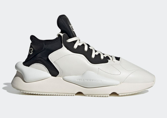 adidas Y-3 Kaiwa Returns To Roots With Simple White Leather And Black