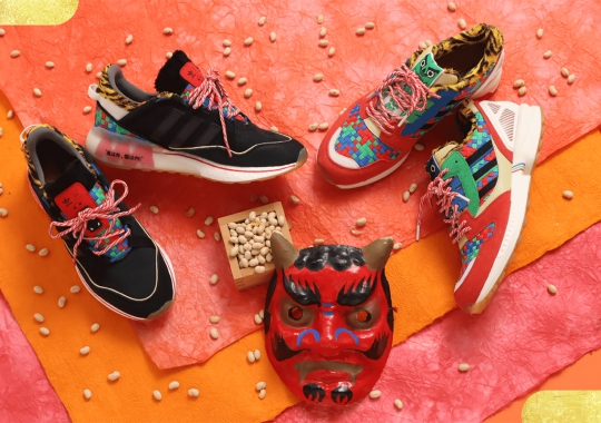 "atmos Celebrates The Japanese Tradition Of ""Setsubun"" With Collaborative adidas ZX Capsule"