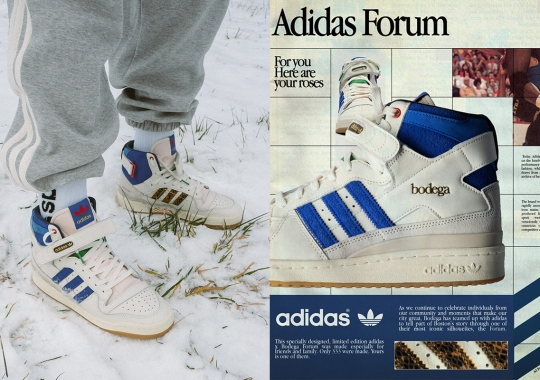 Bodega's Exploration Of adidas' Imprint On Boston Street Culture At Center Of Its Forum '84 Collaboration