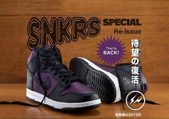 Hiroshi Fujiwara Confirms The Upcoming Release Of His fragment Dunks