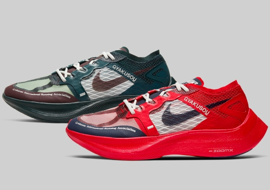 Official Look At UNDERCOVER's Upcoming Nike Gyakusou ZoomX Vaporfly