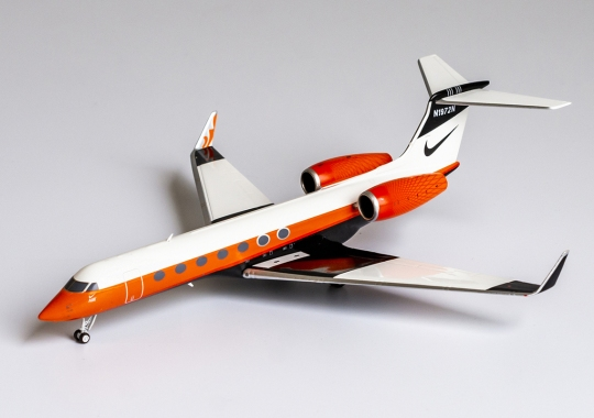 Now Everyone Can Fly Their Very Own Nike Gulfstream G-550