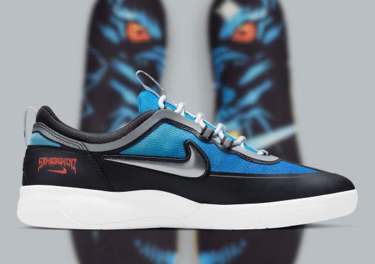 SAMBORGHINI Brings A Streetwear Look To The Nike SB Nyjah Free 2