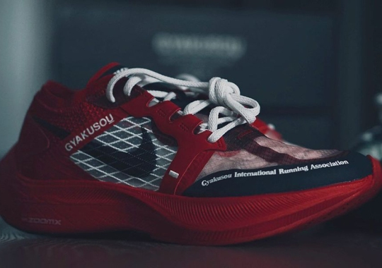 Jun Takahashi's  UNDERCOVER Reveals Its Next Nike Gyakusou Footwear Collaboration In Red