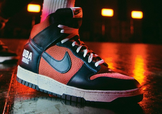 The UNDERCOVER x Nike Dunk High 1985 Releases Tomorrow