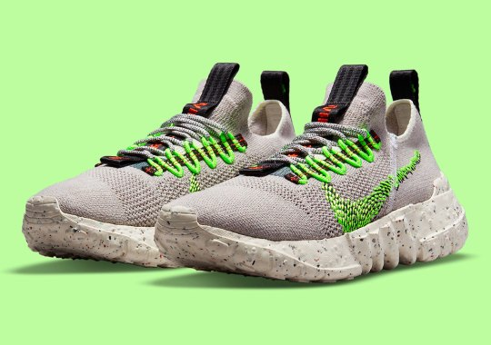 """The Nike Space Hippie 01 """"Vast Grey"""" Is Available Now"""