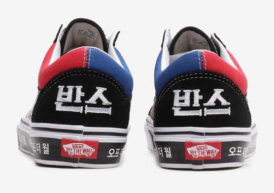 Vans Releases The Most Korean Sneakers Ever