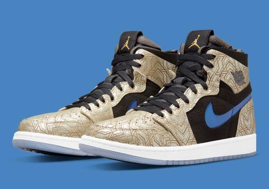 "Official Images Of The Air Jordan 1 Zoom CMFT ""Gold Laser"""