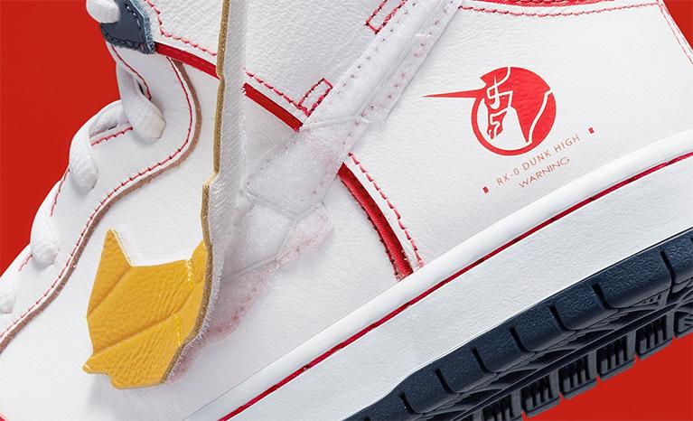Gundam Unicorn x Nike SB